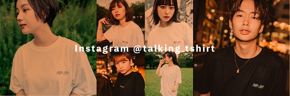 Instagram @talking tshirt